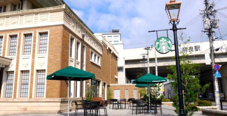 スターバックスJR奈良駅旧駅舎店