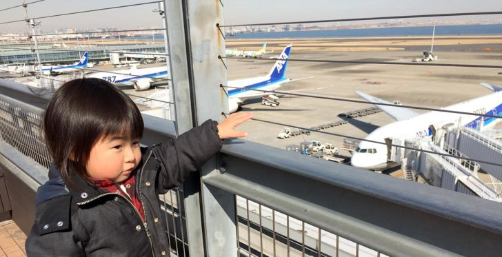 羽田空港国内線第2ターミナル