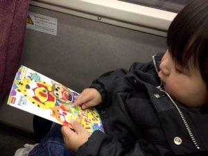 電車でシールブック