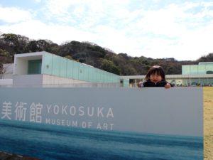 横須賀美術館ロゴ看板