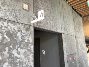2F授乳室