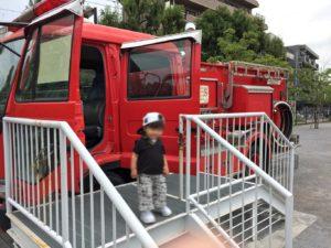 ガラクタ広場の消防車