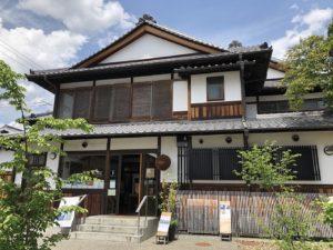奈良町南観光案内所 まゆ