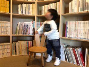 まゆ 図書室