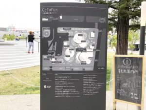 天理駅前広場コフフン案内図
