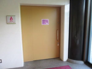 甍授乳室入口