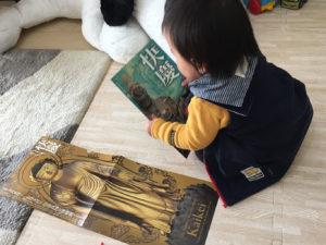 パンフレット遊び仏像