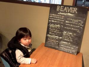 本日のおすすめ黒板