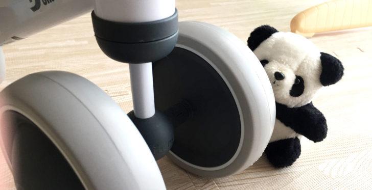 パンダさんかくれんぼ