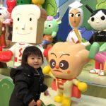 アンパンマンミュージアム横浜
