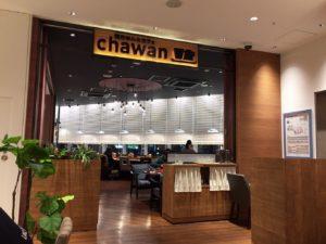 和ごはんとカフェchawan店内