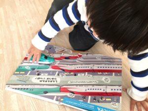 新幹線のページでは新幹線のおもちゃ