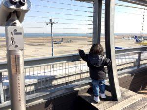 展望デッキから飛行機を見る息子