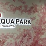 SAKURA AQUARIUM by NAKED
