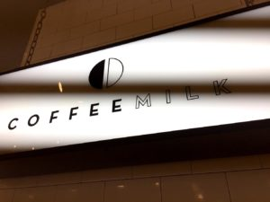 COFFEE MILKサイン