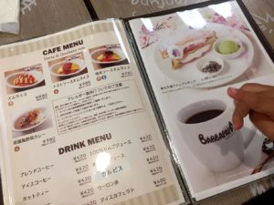 カフェ バーバパパメニュー