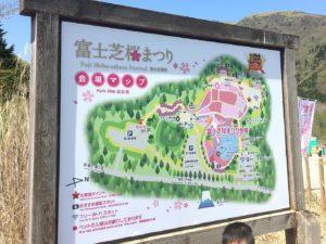 富士芝桜まつりマップ