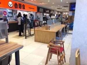 石川SAイートインスペース