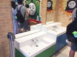 店内手洗い場