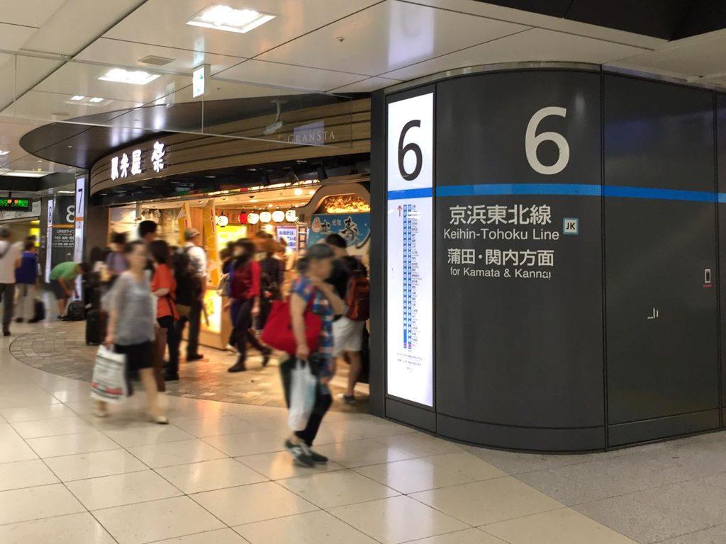 東京駅の駅弁屋祭
