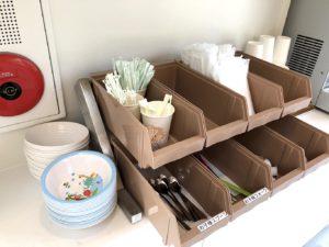 グラウスダイニング子供用食器