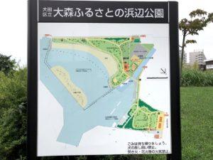 大森ふるさとの浜辺公園園内マップ