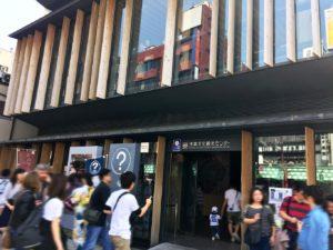 浅草文化観光センター入口