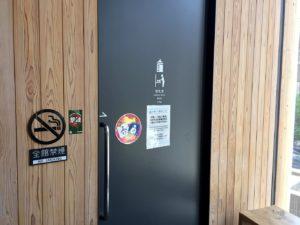 浅草文化観光センター授乳室