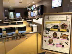 カフェ購入品を食べるスペース