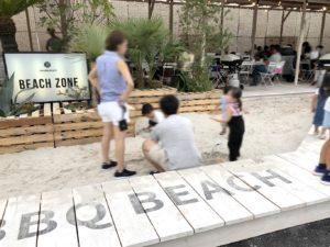 BBQビーチゾーン