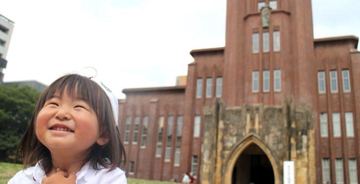 東京大学キャンパスツアー