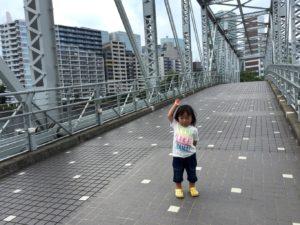 すぐ目の前の橋