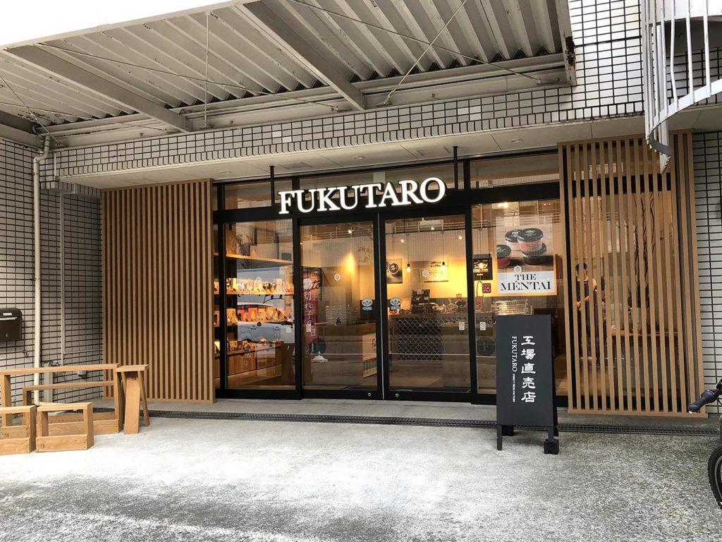 福太郎カフェ東京外観