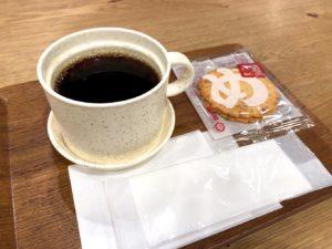 一杯仕立てのコーヒー