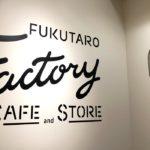 福太郎カフェ東京
