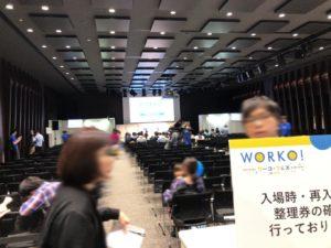 ワーコ・フェス2018セミナー会場
