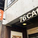 表参道76cafe