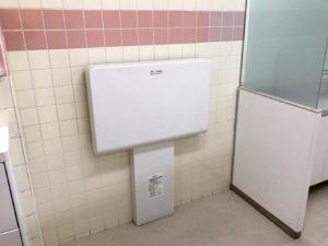お手洗いのオムツ替え台