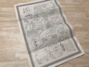 100本のスプーンメニュー表の塗り絵