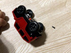 付属車両の電池ボックスネジ