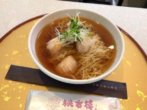 海老餃子麺