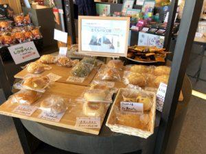 天平みつき館のパン販売コーナー