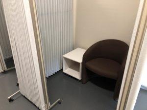 天平いざない館授乳室