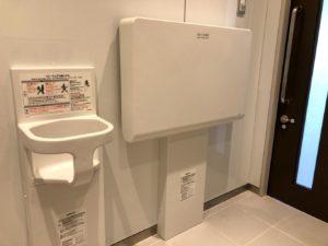 うまし館多目的トイレ