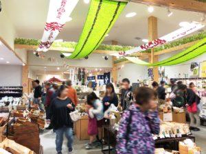 村民百貨店