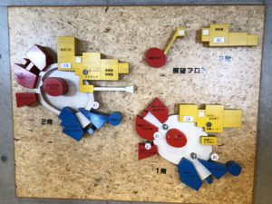 愛知児童総合センター館内図