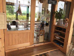 モリコロパーク内カフェ