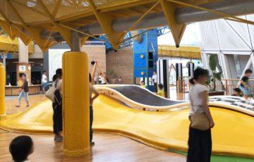 愛知児童総合センター