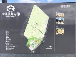 安満遺跡公園マップ