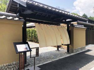 日本料理 滴翠